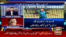 Sports Room | Najeeb-ul-Husnain | ARYNews | 7 November 2019