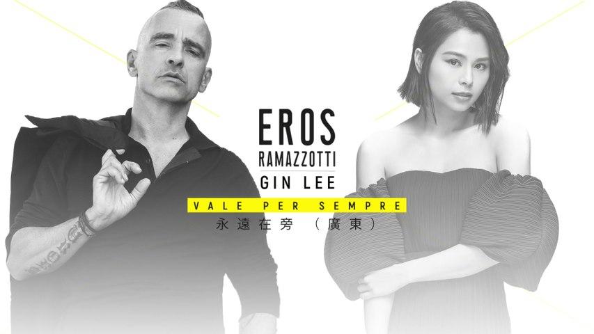 Eros Ramazzotti - Vale Per Sempre
