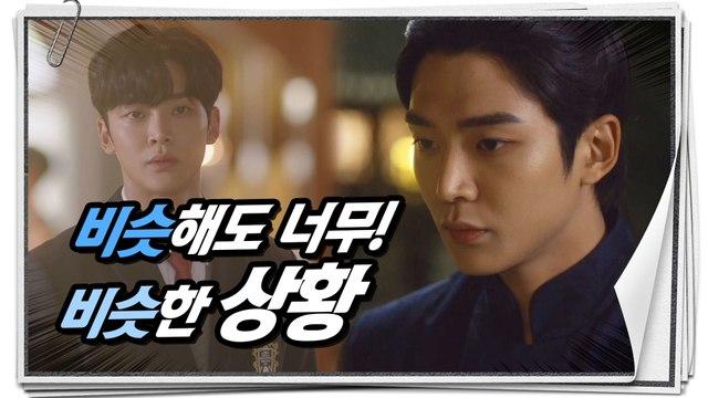[Extra Ordinary You] EP.24,Kim Hye-yoon Joining Lee Jae-wook, 어쩌다 발견한 하루 20191107