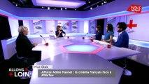 Affaire Adèle Haenel : le cinéma français face à #MeToo, la chronique de Caroline Deschamps