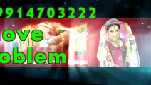 Bring back lost lover in#( Delhi )#91 9914703222 DiVorCe pRobleM soluTion Baba ji, Venezuela