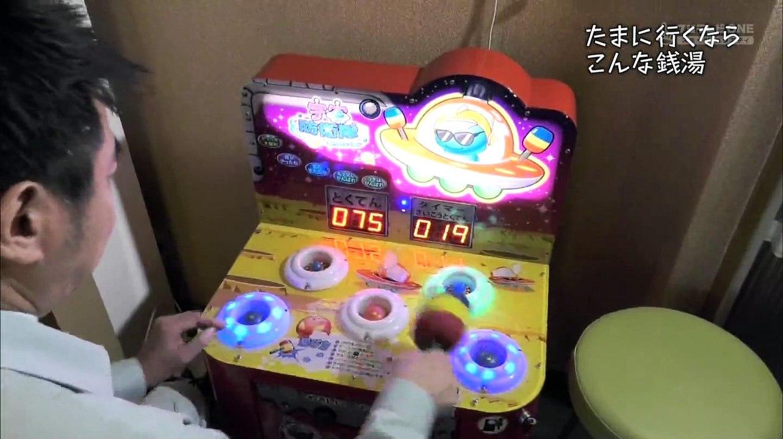 ゲームセンターcx299
