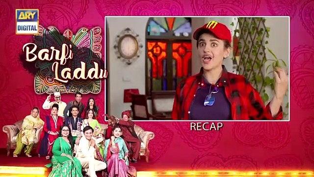 Barfi Laddu Ep 24 _ 7th Nov 2019 _ ARY Digital Drama