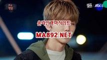 경마사이트 ◁━ 온라인경마사이트 ma892.net 서울경마예상 ◁━  사설경마배팅 ◁━
