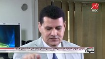 رئيس جهاز حماية المستهلك: سيتم افتتاح 16 فرعاً جديداً للجهاز في معظم محافظات مصر خلال الفترة المقبلة