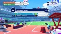 Марио и Соник на Олимпийских играх 2020 в Токио прохождение часть 8 {Switch}