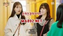 온라인경마 MA^892.NET 사설경마정보 온라인경마