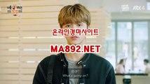 경마베팅 MA%892%NET 온라인경마 경마사이트 사설경마정보