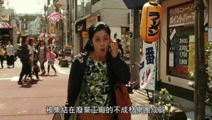 《尋找心樂章》官方中文預告 Maestro Official Trailer