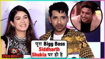 Bigg Boss 11 Puneesh & Bandagi SUPPORT Rashami Desai And Siddharth Shukla | Bigg Boss 13