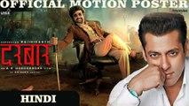Rajinikanth's Darbar HINDI | Salman Khan Releases Motion Poster | Mahesh Babu | Aaditya Arunasalam