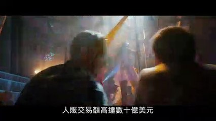 《浴血拳霸》官方中文預告 Skin Trade Official Trailer