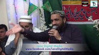 Uchyan nay shaana Sarkar diyan by Qari Shahid Mahmood Qadri