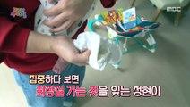 [KIDS] What a mistake! Min Jeong-hyun, 꾸러기식사교실 20191108