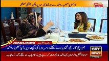 ARYNews Headlines | Maryam Nawaz produced before accountability court | 11AM | 8Nov 2019