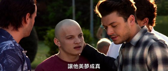 《玩命光頭》官方中文預告 Public Friends Official Trailer