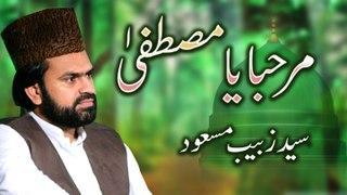 Zabeeb Masood New Rabi Ul Awal Naat 2019 - Marhaba Ya Mustafa - New Rabi Ul Awal Kalaam