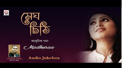 Megh Chithhi | Full Album | Madhuraa | Ayan Kr Nath