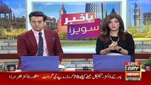 Bakhabar Savera with Shafaat Ali and Madiha Naqvi - 8th - Nov - 2019