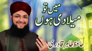 Hafiz Tahir Qadri New Rabi Ul Awal Naat 2019 - Main To Meeladi Hun - New Rabi Ul Awal Kalaam