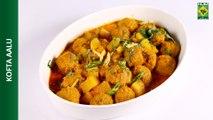 Tasty recipe of Kofta Aalu | Tarka | Masala TV | Rida Aftab
