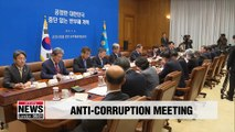 President Moon names anti-corruption reform and fair society as his gov't mission