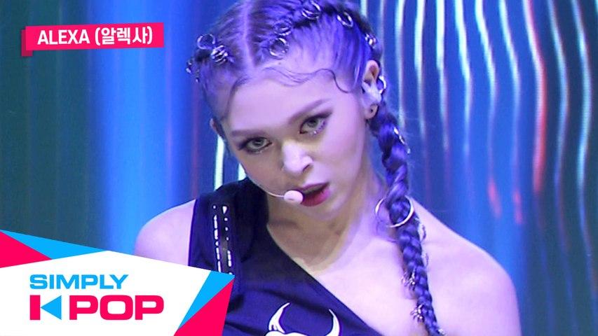 [Simply K-Pop] AleXa(알렉사) - Bomb