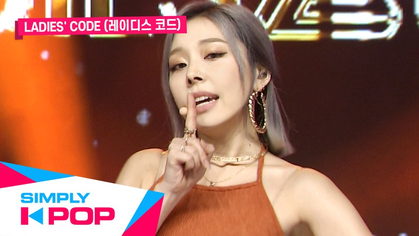 [Simply K-Pop] LADIES' CODE(레이디스 코드) - SET ME FREE