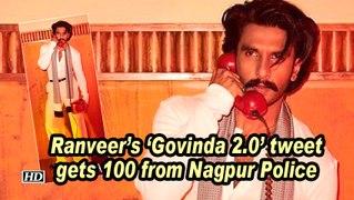 Ranveer's 'Govinda 2.0' tweet gets 100 from Nagpur Police