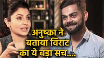 Anushka Sharma reveals Virat Kohli 'feels very happy' when she wears his clothes |FilmiBeat