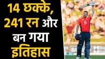 England vs New Zealand: Dawid Malan Slams Fastest Century as England win 4th T20I |वनइंडिया हिंदी