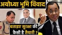 Ayodhya Verdict पर हलचल तेज, CJI  Ranjan Gogoi से मिले UP chief secretary और DGP |वनइंडिया हिंदी