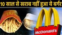 McDonalds का ये Burger है खास, 10 साल से नहीं हुआ खराब | BoldSky