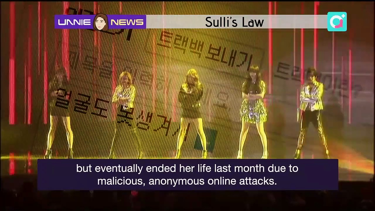 Unnie News takes a look at the top trending stories