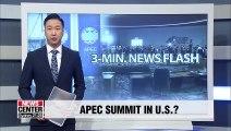 U.S., Chile discuss co-hosting APEC summit in U.S. in January: Source