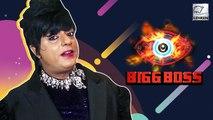Rohit Verma's Interesting Reply On Low TRP Of Bigg Boss 13