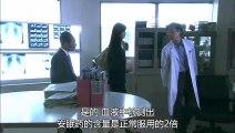 日劇-Answer~警視廳檢證搜查官04