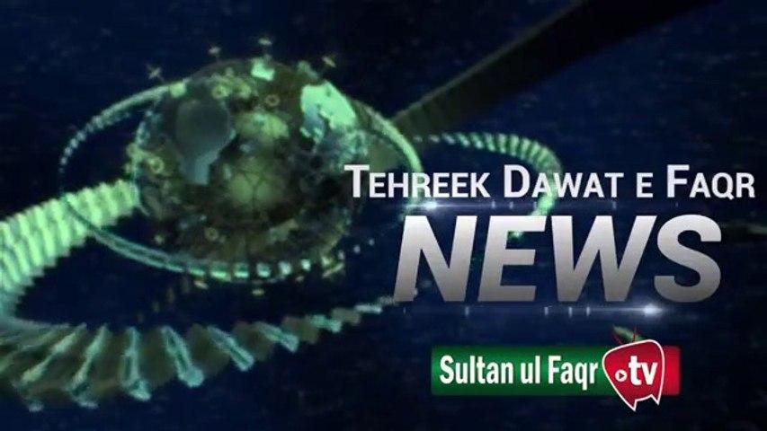 Tehreek Dawat e Faqr News October 2019