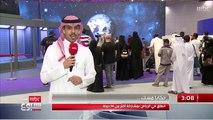حكايا مسك ينطلق في الرياض بمشاركة أكثر من 14 دولة