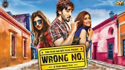 Wrong Number I Full HD Movie I Javed Sheikh I Danish I Sohai Ali Abro  Janita   Danish Taimoor