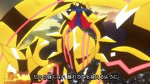 [Tempest Fansub] Cardfight!! Vanguard- Shinemon-hen 3. Bölüm