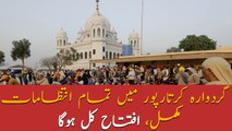 Kartarpur Corridor opening ceremony arrangements completed