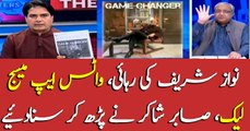 Sabir Shakir reads 'leaked' WhatsApp message in live show