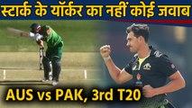 Australia vs Pakistan, 3rd T20I : Mitchell Starc stuns Rizwan with an Inswing Yorker| वनइंडिया हिंदी