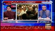 The Reporters | Sabir Shakir | ARYNews | 8 November 2019