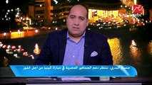 #اللعيب | حسام البدري: سنحاول تحقيق أفضل نتائج للكرة المصرية في الفترة القادمة