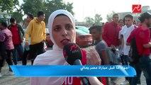 #اللعيب | أجواء ما قبل مباراة مصر ومالي