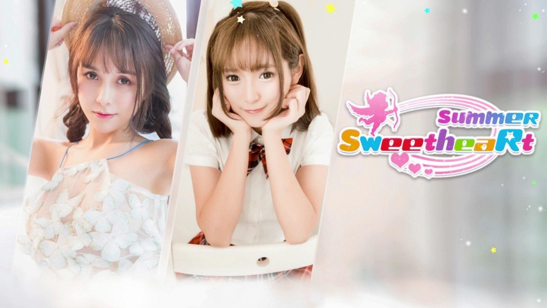 Китайский Симулятор Свиданий с Живыми Актерами - Summer Sweetheart (Switch)