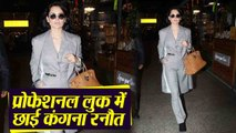 Kangana Ranaut Professional look will amaze you, looks like boss | Boldsky