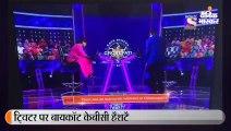 केबीसी-11 में गलती पर सोनी टीवी ने मांगी माफी